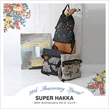 SUPER HAKKA - 30th Anniversary vol.2 リュック -