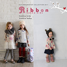 hakka kids & baby<br>AUTUMN&WINTER COLLECTION 2017