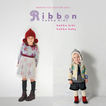kids & baby<br>WINTER COLLECTION 2017