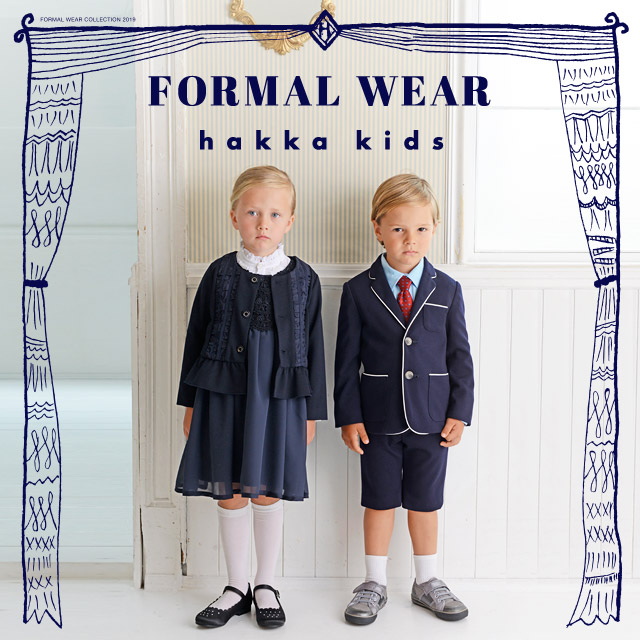 hakka kids FORMAL WEAR COLLECTION 2018