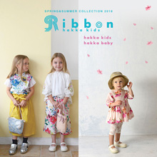 kids & baby SPRING&SUMMER COLLECTION 2018