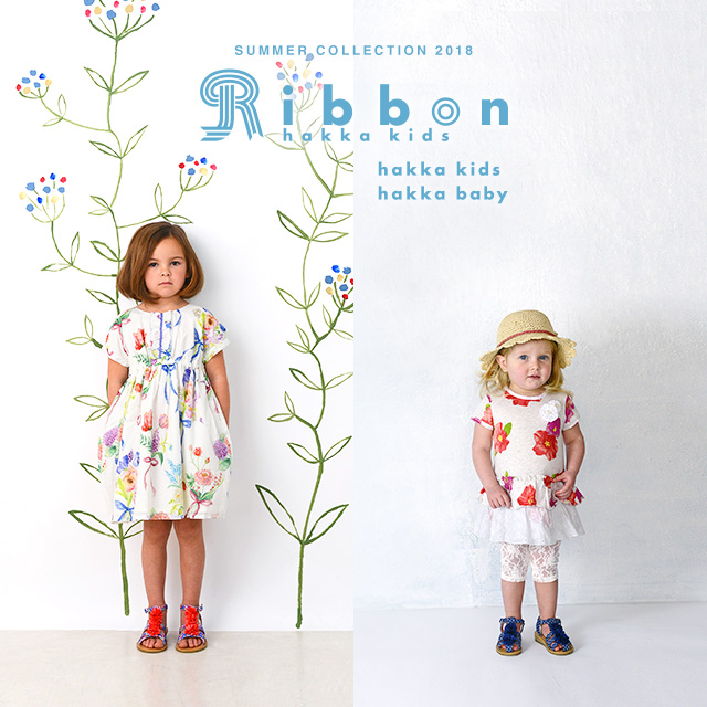 kids & baby SUMMER COLLECTION 2018