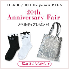 「H.A.K」「KEI Hayama PLUS」20th Anniversary Fair