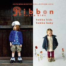 kids & baby AUTUMN & WINTER COLLECTION 2018