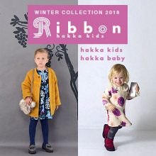 kids & baby WINTER COLLECTION 2018