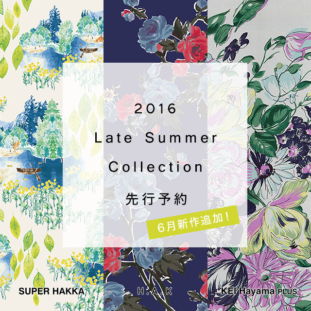 2016 Late Summer Collection先行予約