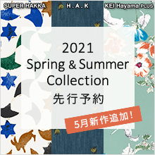 2021 Spring&Summer Collection 先行予約 5月新作追加!