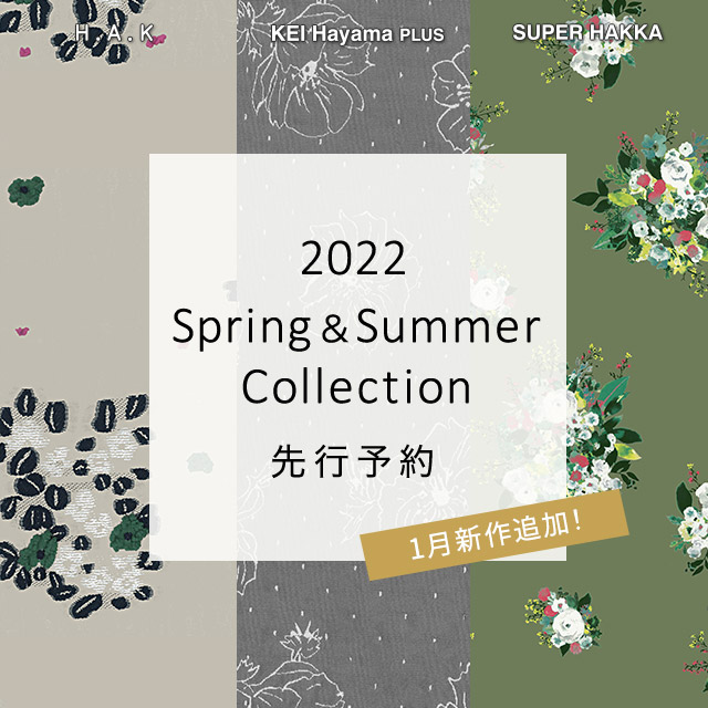 2018 Spring Collection 先行予約