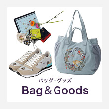 Bag & Goods バッグ・グッズ