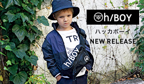 h/BOY NEW RELEASE