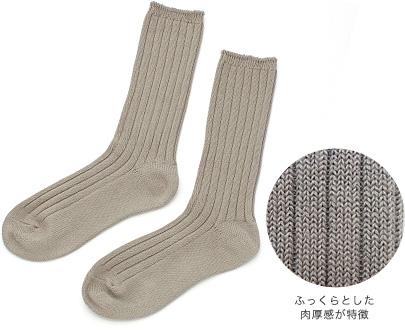 KEI Hayama PLUSデザイナー 葉山啓子おすすめ 毎日着たい定番アイテム「リブソックス」item02
