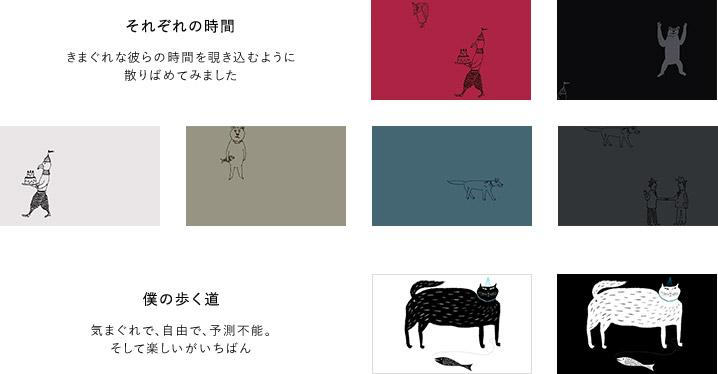 SUPER HAKKA×保坂優子 2020 Autumn & Winter Collection vol.3